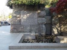 Franklin D Roosevelt Memorial